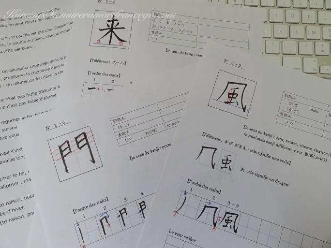 日本語を教える