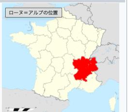 ブラックベリーフランス語