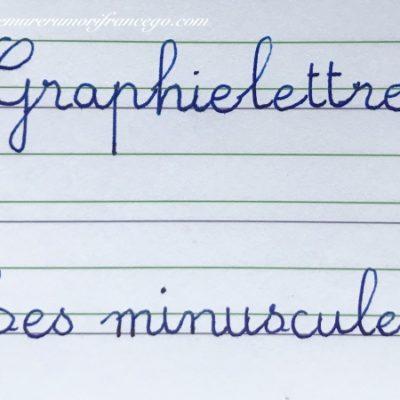 美し!フランス語の手書き文字、筆記体の書き方ー小文字編