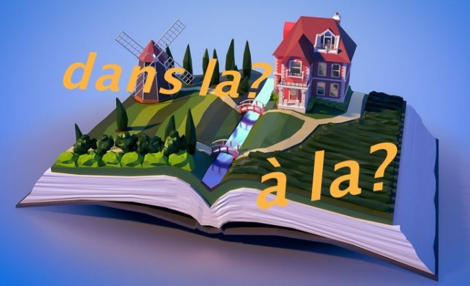 フランス語の前置詞 à と dans の使い分け