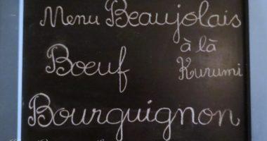 フランス語の手書きのメニューをラクラク読むには ービストロ編