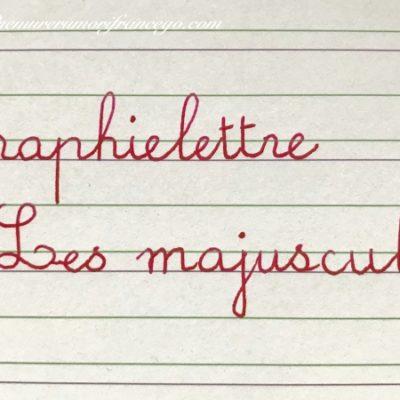 フランス語の手書きと筆記体の書き方大文字編