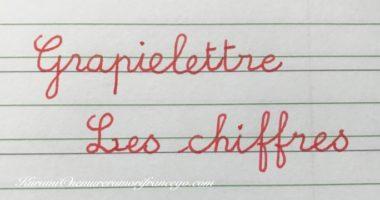 フランス語の手書きと筆記体の書き方数字編