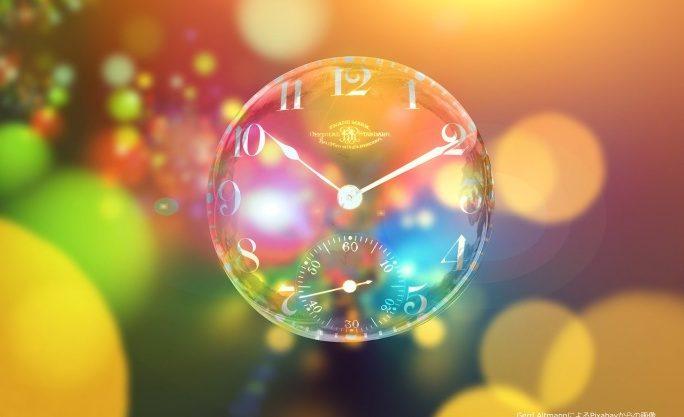 急ぐことや予定を表す近未来形の使い方