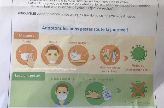 フランス、マスクの取り扱いは科学的!
