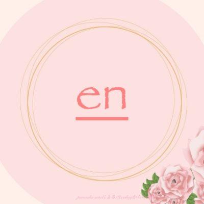 直接目的語の代名詞、en のわかりやすい使い方